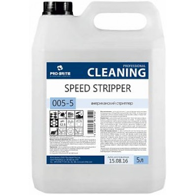 Speed Stripper Американский стриппер 5 л, БС-005-5